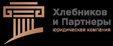 Наро-Фоминске